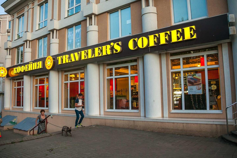 Кофейня «Traveler`s coffee» — ParkSeason