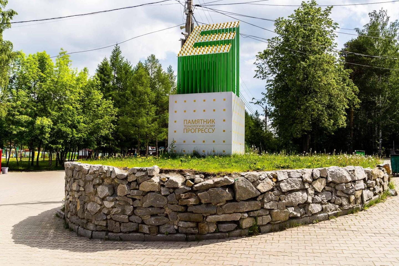 Памятник технологическому прогрессу — ParkSeason