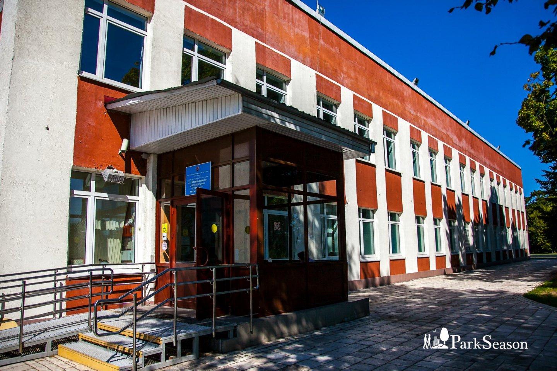 Спортивная школа олимпийского резерва № 44, Музей-заповедник «Царицыно», Москва — ParkSeason