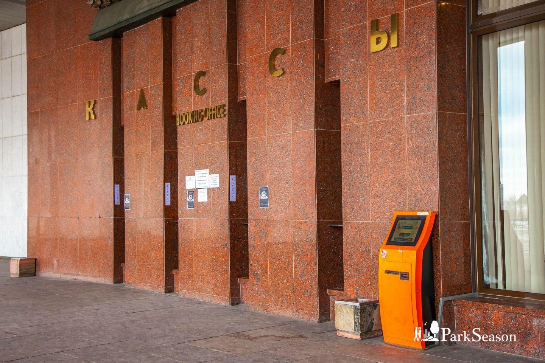 Кассы музея Великой Отечественной войны, Парк Победы на Поклонной горе, Москва — ParkSeason