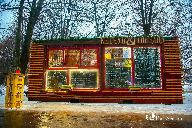 Киоск «Кетчуп и горчица», Парк «Северное Тушино», Москва — ParkSeason