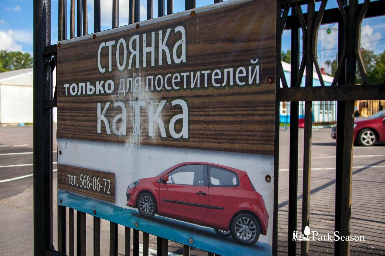 Парковка для посетителей катка — ParkSeason