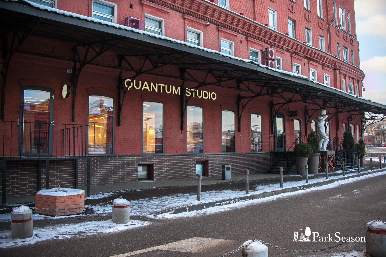 Дизайн-пространство Quantum Studio — ParkSeason