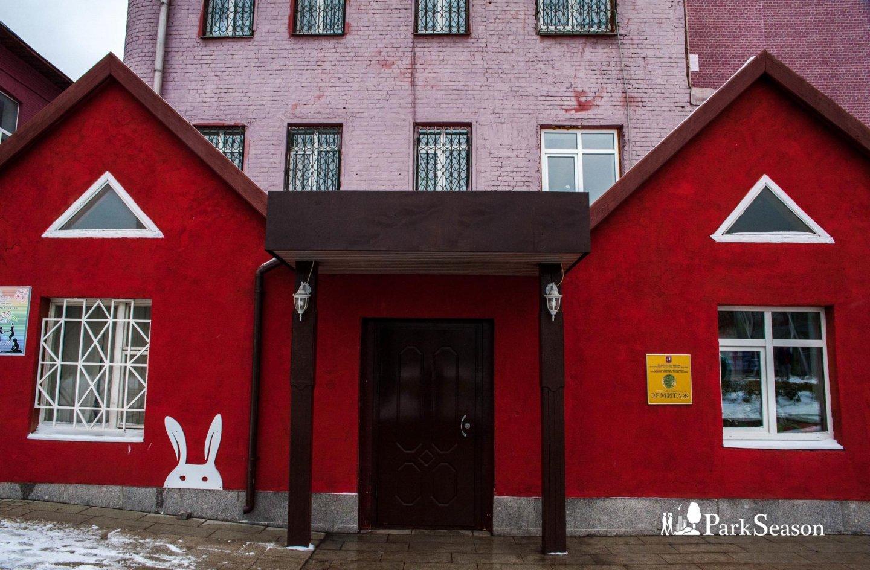 Детский развивающий клуб «Дом белого кролика» (White Rabbit House) — ParkSeason