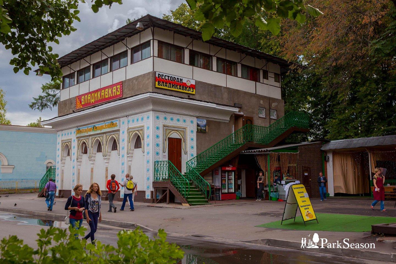 Ресторан «Владикавказ» (ЗАКРЫТ) — ParkSeason