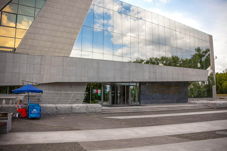 Музей истории ВОВ — ParkSeason