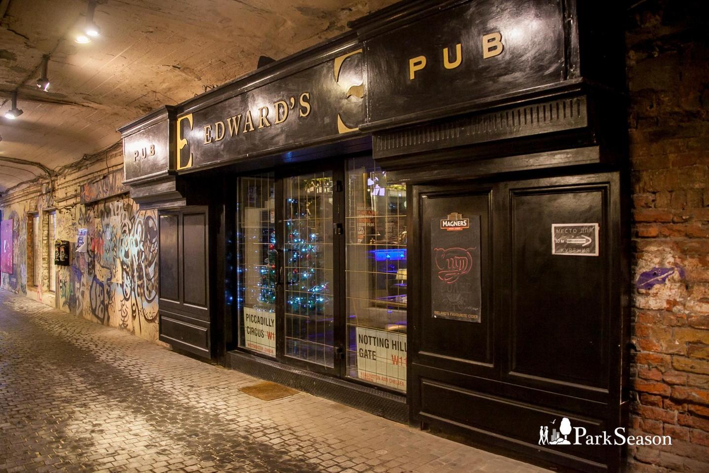 Edward's Pub — ParkSeason