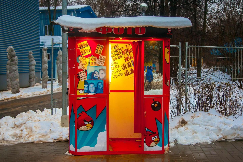 Фотобудка, Парк «Северное Тушино», Москва — ParkSeason