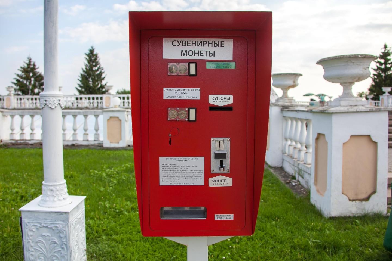 Сувенирные монеты, Музей-усадьба «Архангельское», Москва — ParkSeason