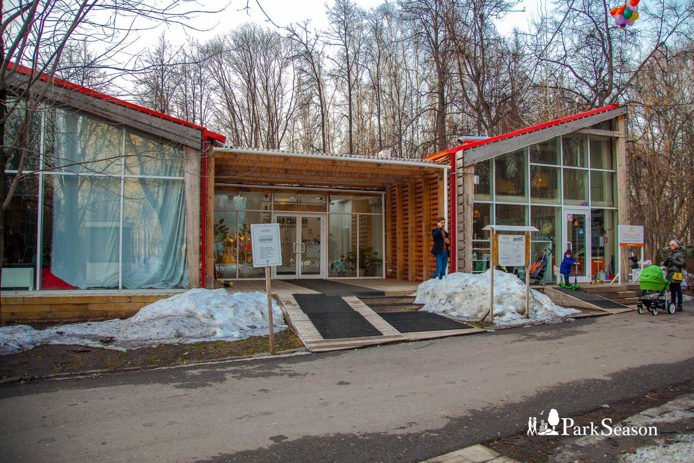 Коворкинг «Рабочая станция», Нескучный сад, Москва — ParkSeason
