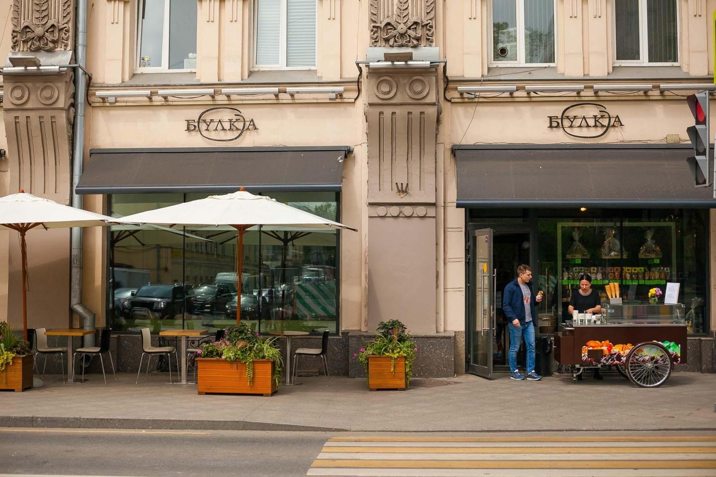 Кофейня «Булка», Чистые пруды, Москва — ParkSeason