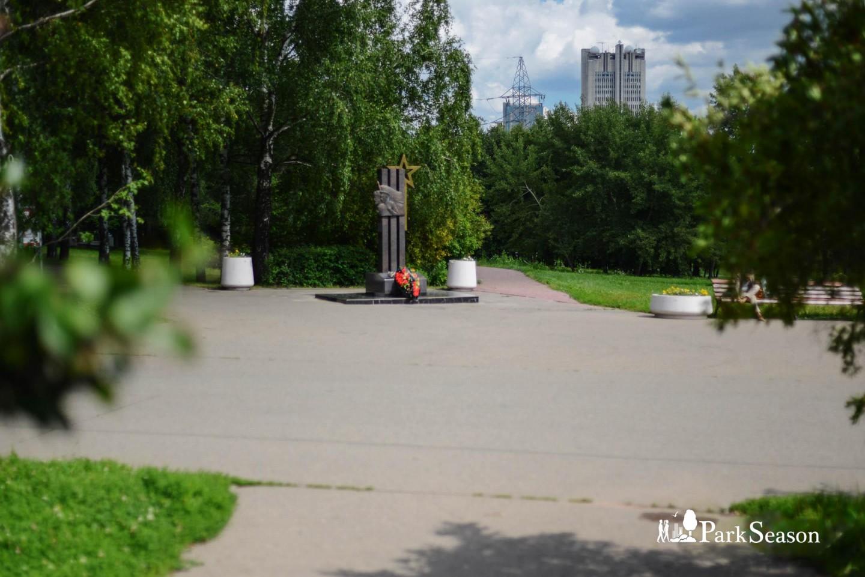 Памятник Великой Отечественной Войне, Парк 50-летия Октября, Москва — ParkSeason