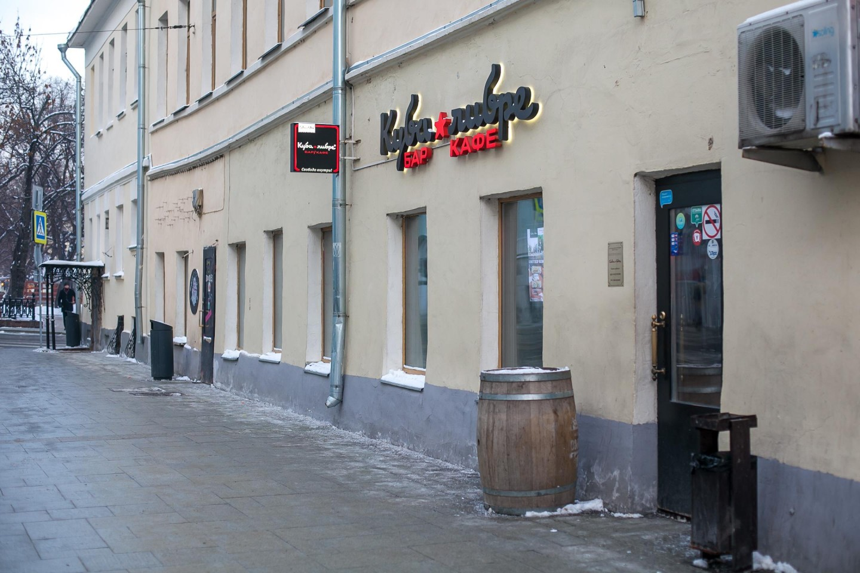 Cuba Libre Bar, Чистые пруды, Москва — ParkSeason