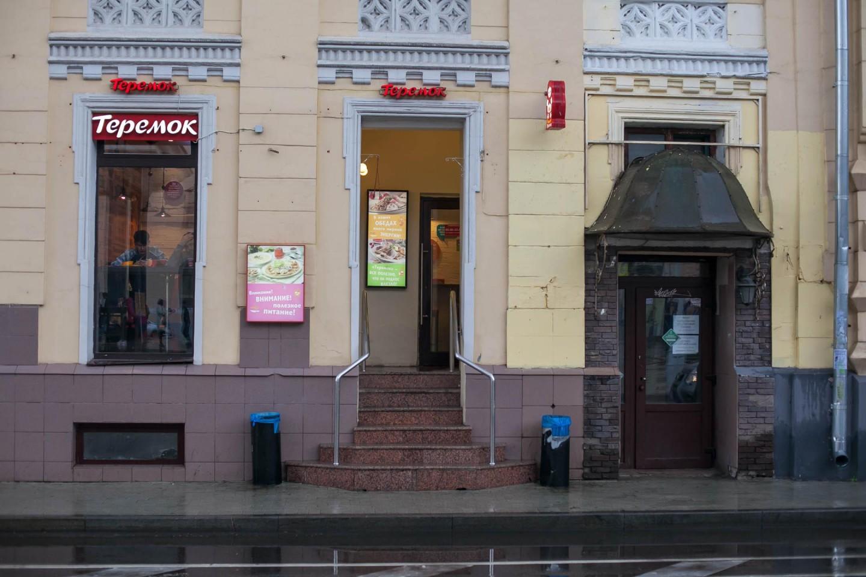 Кафе «Теремок», Чистые пруды, Москва — ParkSeason