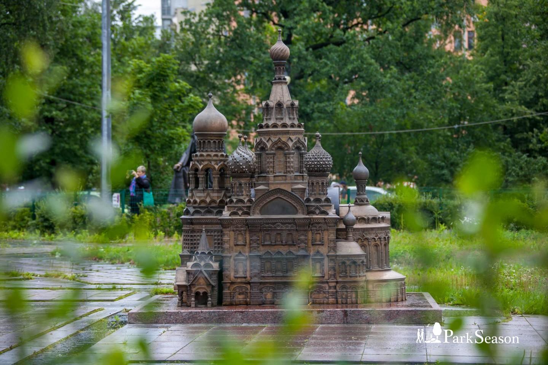 Скульптура «Мини-город» — ParkSeason