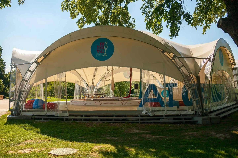 Школа и шоу «Трапеция Yota», Парк Горького, Москва — ParkSeason