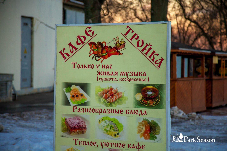 Кафе «Тройка», Усадьба «Коломенское», Москва — ParkSeason