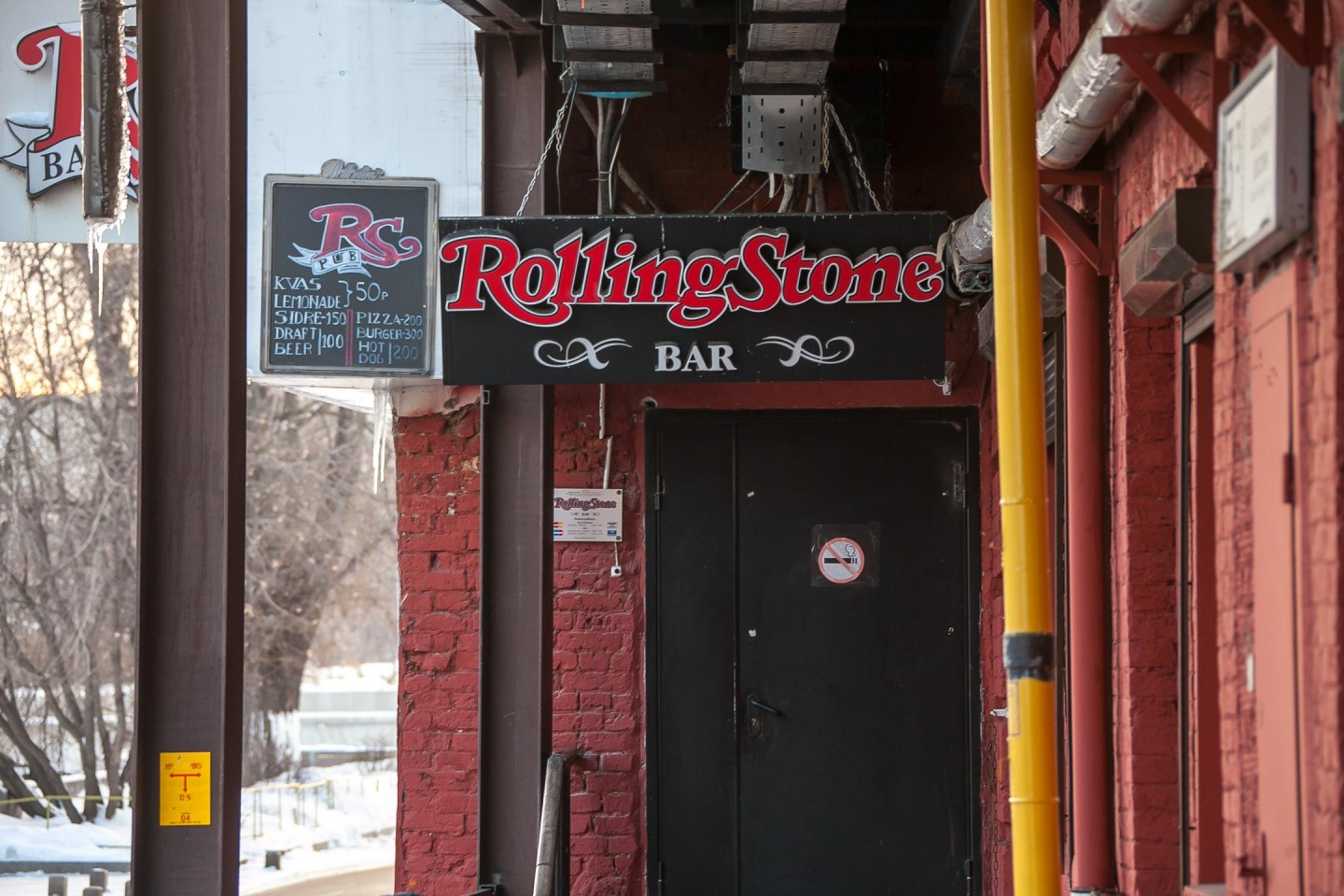 Rolling Stone Bar — ParkSeason