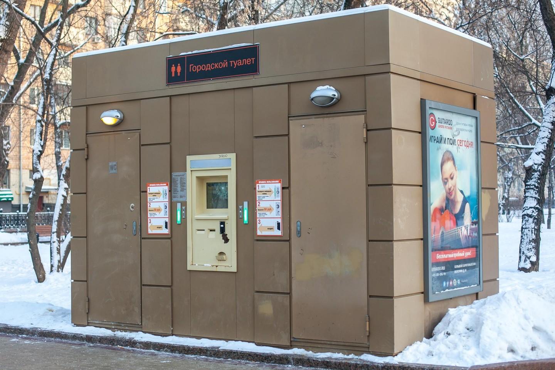 Туалеты, Чистые пруды, Москва — ParkSeason