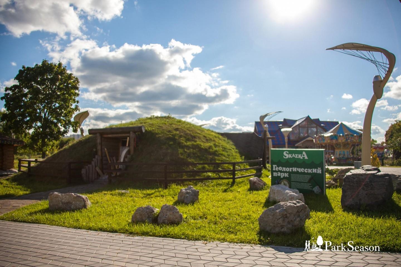 Музей под открытым небом «Геологический парк» — ParkSeason