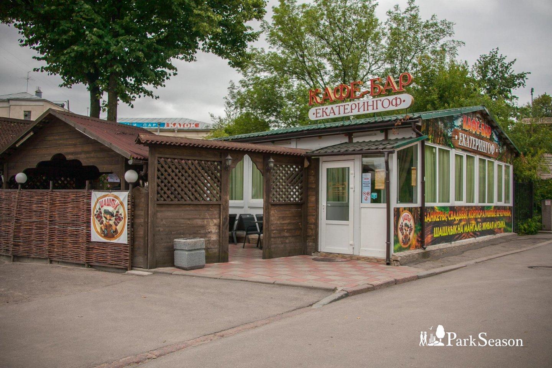 Кафе-бар «Екатерингоф» — ParkSeason