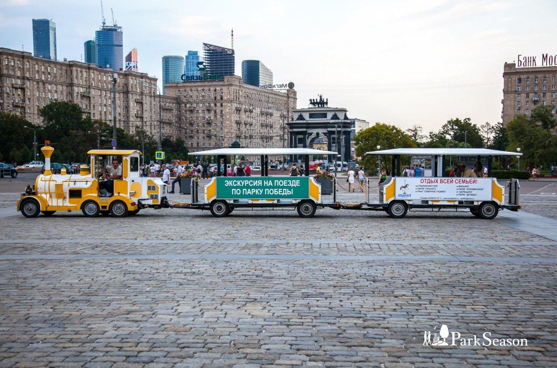 Стоянка обзорной экскурсии, Парк Победы на Поклонной горе, Москва — ParkSeason