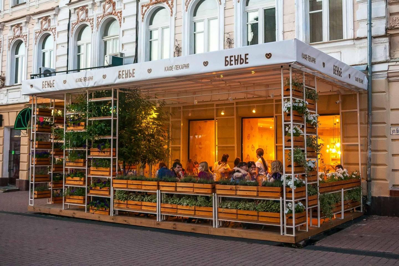 Кафе-пекарня «Бенье» — ParkSeason