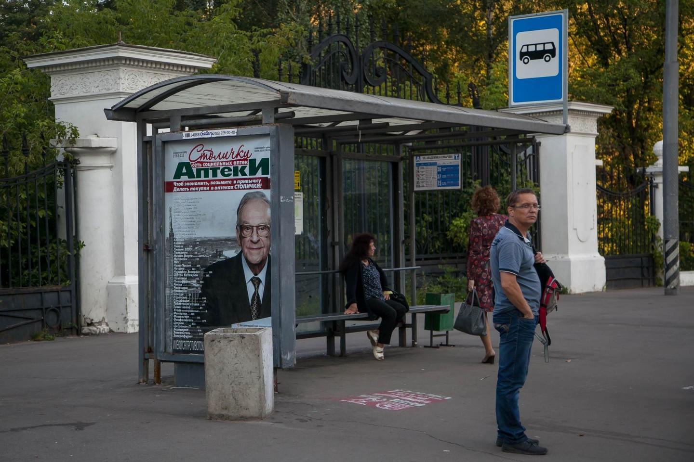 Остановка общественного транспорта «Ул. Академика Комарова» — ParkSeason