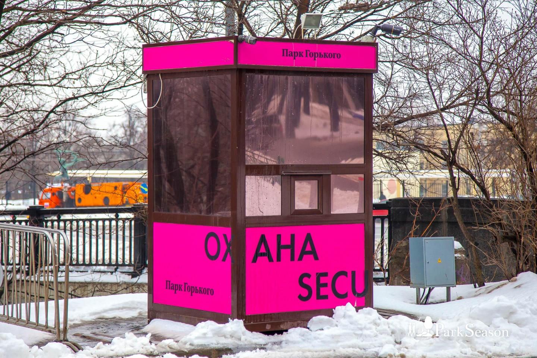 Пост охраны, Воробьевы горы, Москва — ParkSeason