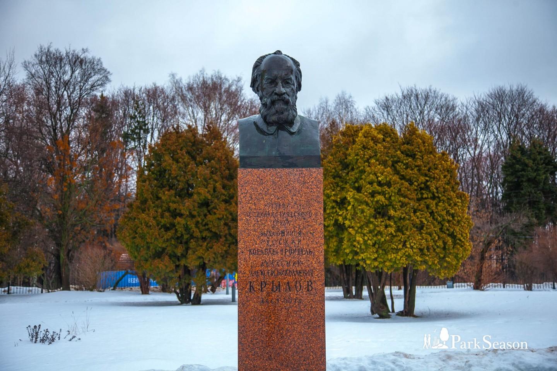 Памятник А. Н. Крылову, Парк Северного речного вокзала, Москва — ParkSeason