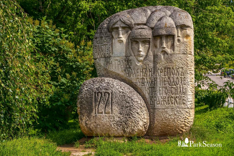 Скульптура «Первые нижегородцы» — ParkSeason