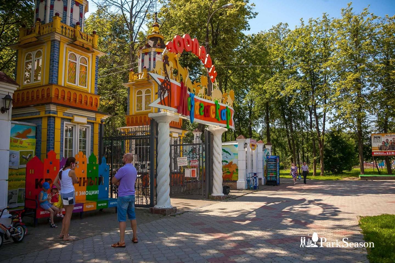 Зоопарк «Мадагаскар» — ParkSeason