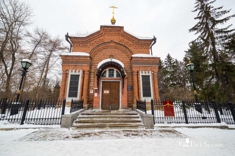 Александро-Невская часовня — ParkSeason