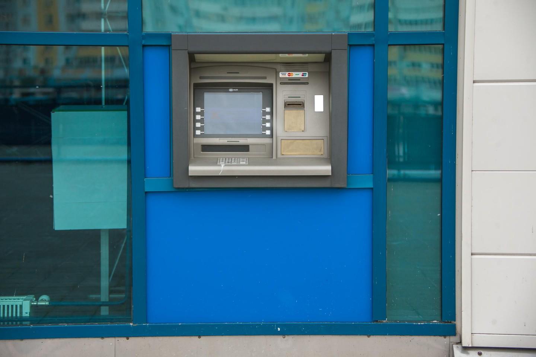 Банкомат — ParkSeason
