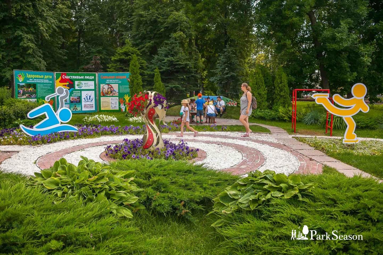 Выставочная композиция «Здоровые дети - счастливые люди - сильная нация» — ParkSeason