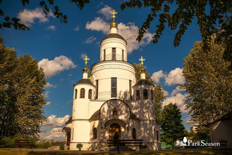 Храм в честь иконы Божией Матери «Минская» — ParkSeason