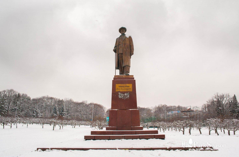 Памятник Мичурину, ВДНХ, Москва — ParkSeason