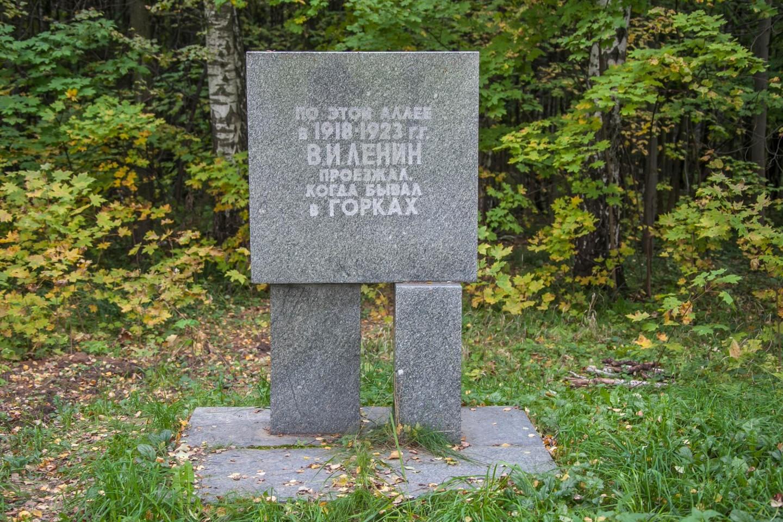 Аллея, по которой ездил В. И. Ленин — ParkSeason