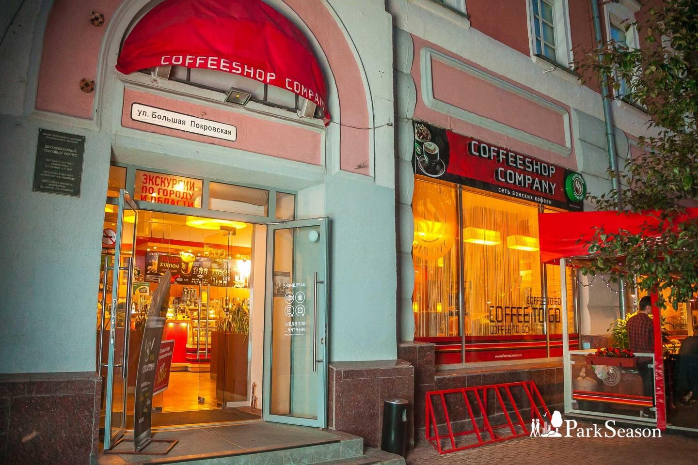 Сеть венских кофейн «Coffeeshop Company» — ParkSeason