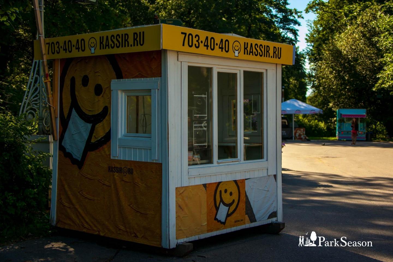 Касса Kassir.ru — ParkSeason
