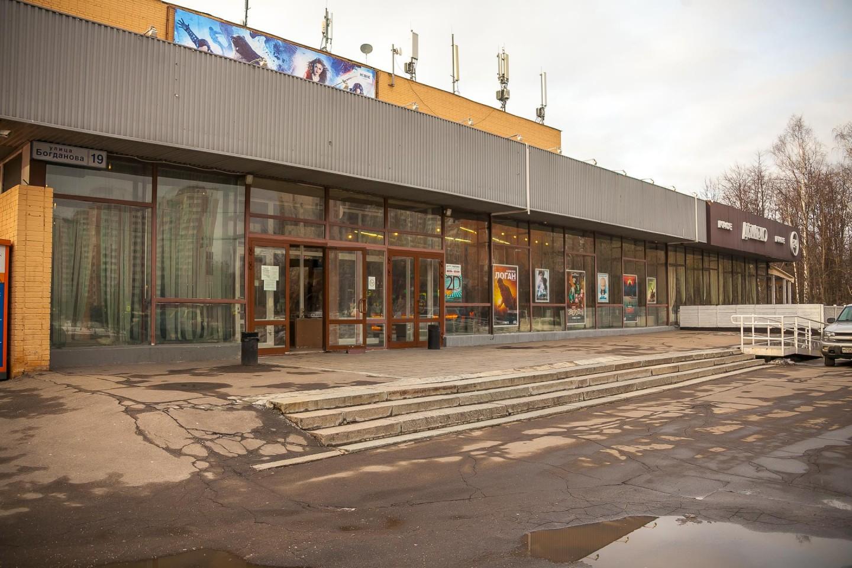 Кинотеатр «АлмазСинема Солнцево» — ParkSeason