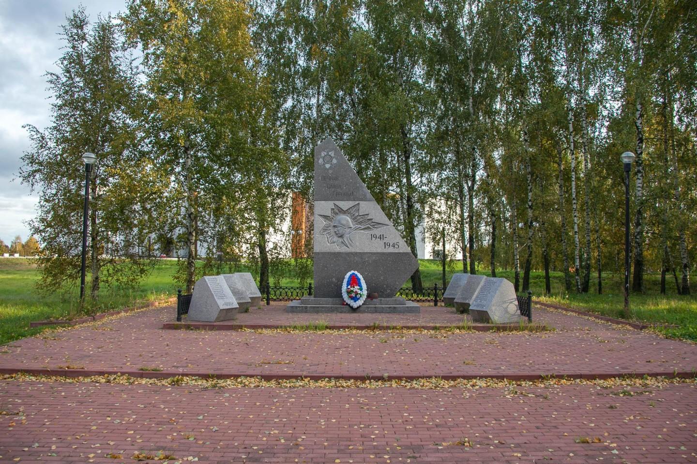 Памятник «Вечная слава героям!» — ParkSeason