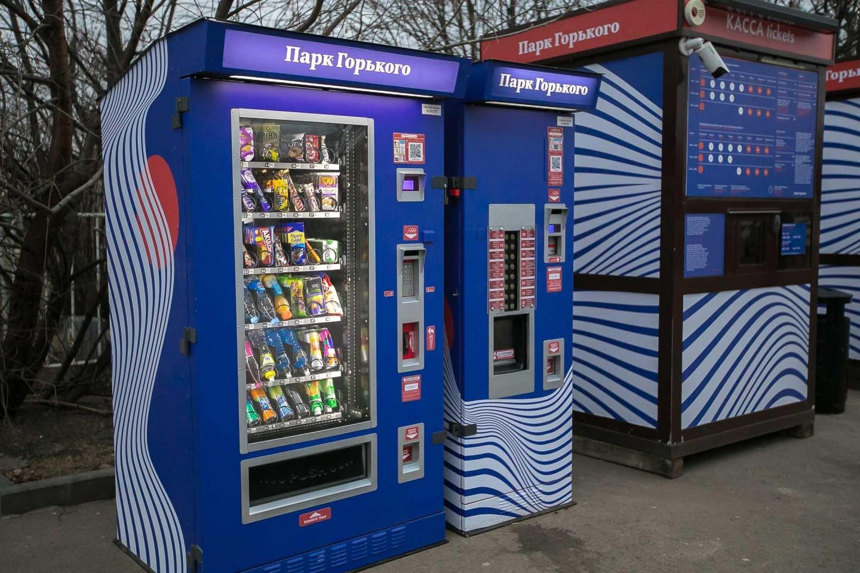 Автомат с едой и напитками, Парк Горького, Москва — ParkSeason