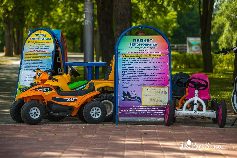 Прокат веломобилей и электромобилей — ParkSeason