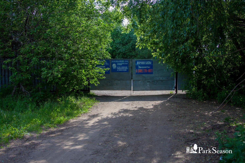 Детско-юношеский воднолыжный центр им. Ю. Гагарина (временно закрыт) — ParkSeason