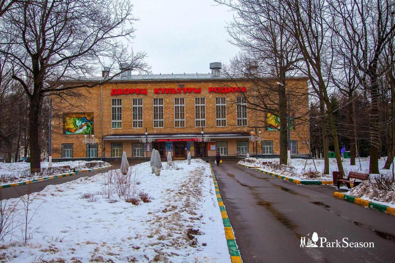 Дворец культуры «Родина», Парк имени Льва Толстого (Химки), Москва — ParkSeason