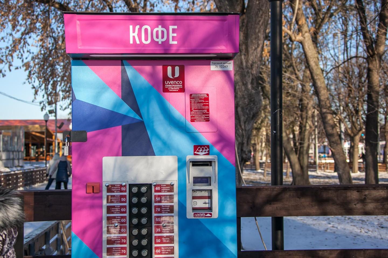 Автомат с кофе (на катке) — ParkSeason
