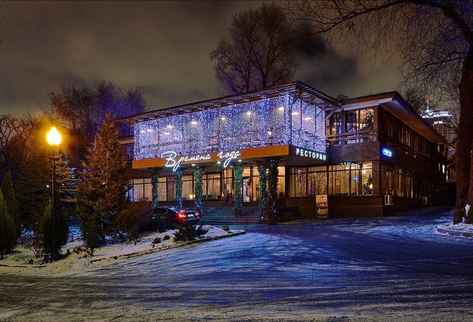 Ресторан «Времена года» — ParkSeason