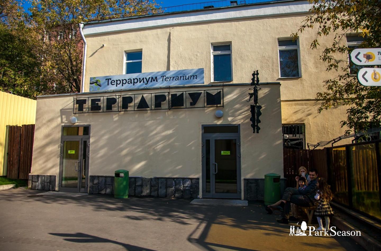 Павильон «Террариум», Московский зоопарк, Москва — ParkSeason
