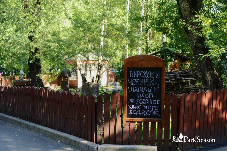 Ресторан «Перовский дворик», Парк «Перовский», Москва — ParkSeason